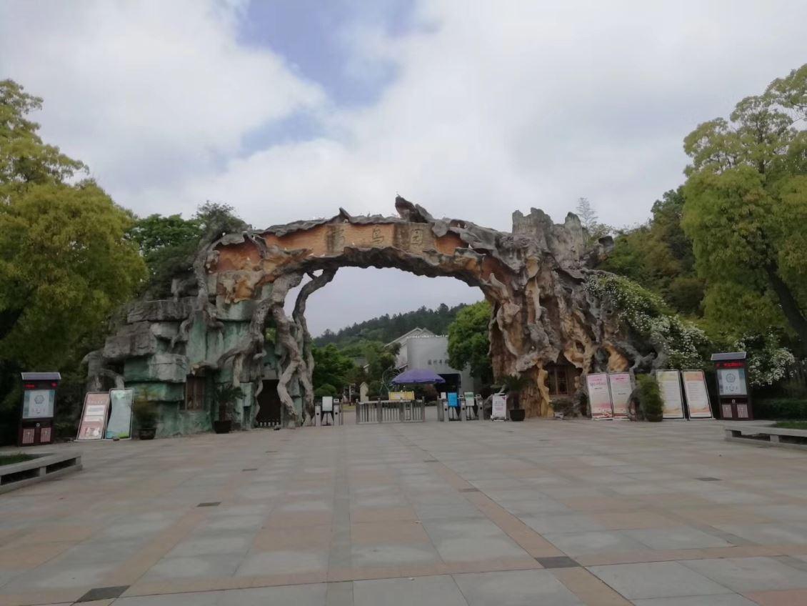 大理水泥塑形石拱